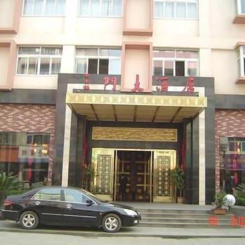 Sanmen Hotel, Taizhou