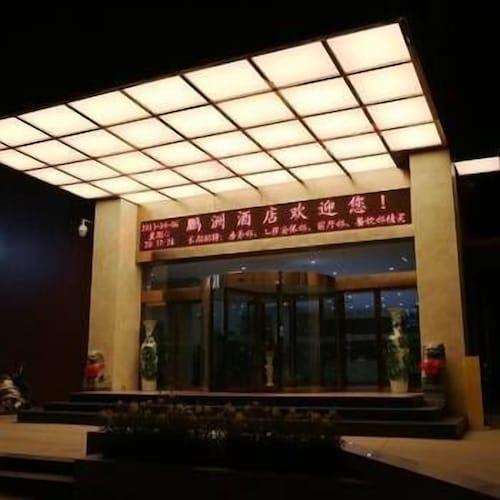 Pengzhou Business Hotel, Sanmenxia