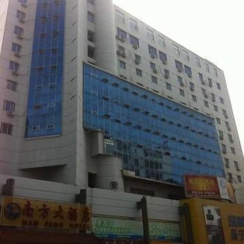 Nanfang Hotel, Putian