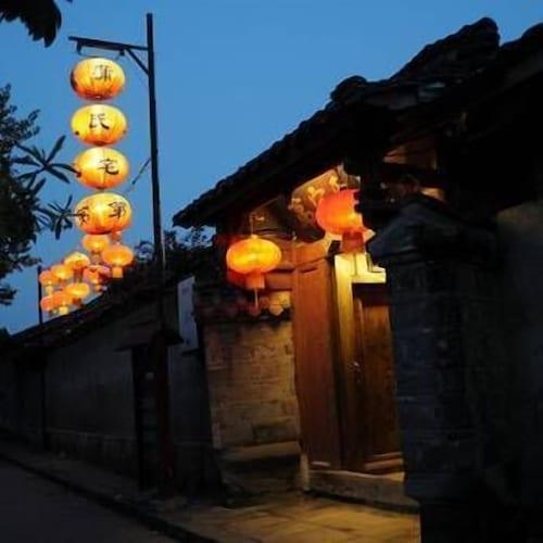 Pushi Zhaidi Inn, Nanchong