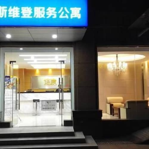 Sweetome Vacation Apartment, Yichang