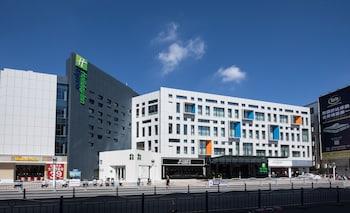 Holiday Inn Express Qidong Downtown