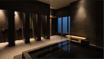 THE THOUSAND KYOTO Spa