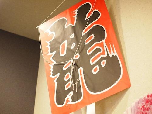DJ Hostel Ginza, Chūō