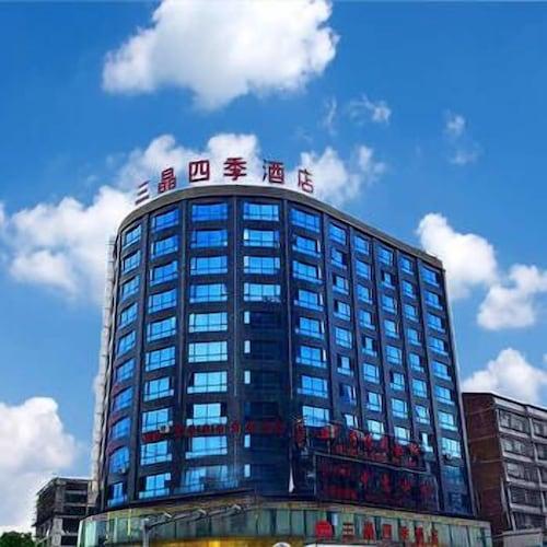 San Jing Si Ji Hotel, Shaoyang