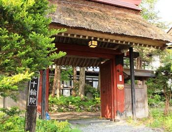 Yokokura-inn