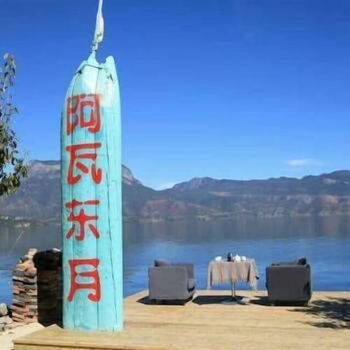 Awa Dongyue Inn, Lijiang