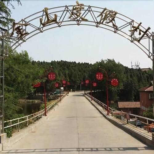 Jinshan Dujiacun, Tai'an