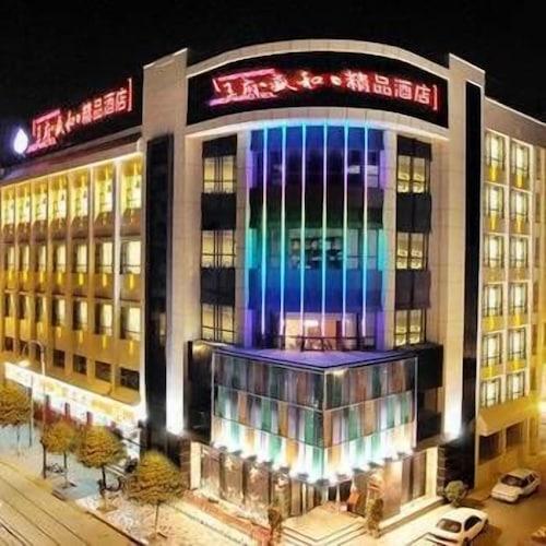Wangfu Shenghe Boutique Hotel, Xiangfan