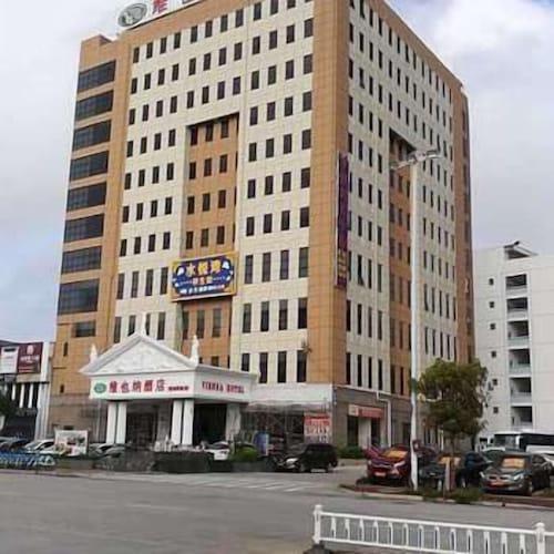 Bosheng Garden Hotel, Hezhou