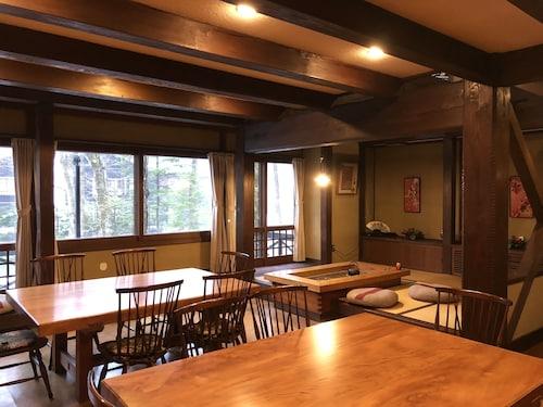 The Guest House Japan Hakuba, Hakuba