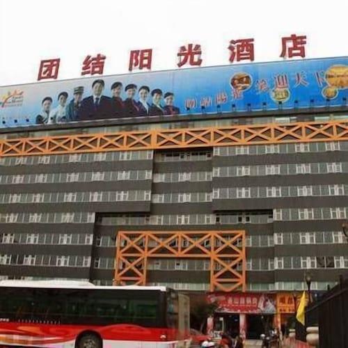 Tuanjie Sun Hotel, Nanchong