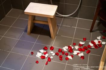 STAY SAKURA KYOTO TO-JI MACHIYA Bathroom