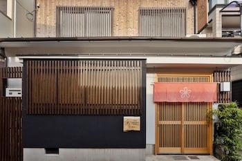 STAY SAKURA KYOTO TO-JI MACHIYA Front of Property