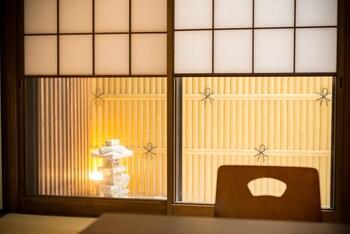 STAY SAKURA KYOTO TO-JI MACHIYA Living Room