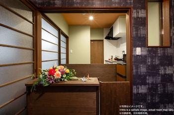 STAY SAKURA KYOTO TO-JI MACHIYA Room