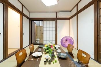 STAY SAKURA KYOTO TO-JI MACHIYA Room Amenity