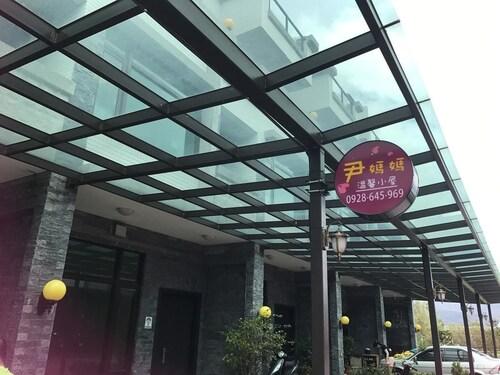 Yin Mama Warm House, Yilan