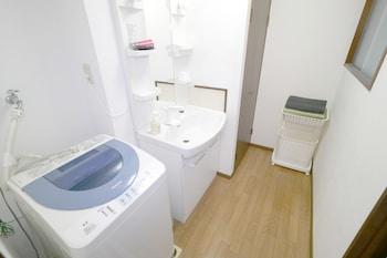 GUEST HOUSE HIROSHIMA Laundry Room