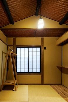 YADORU KYOTO MIZUNOE NO YADO Room