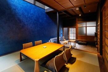 YADORU KYOTO MIZUNOE NO YADO Living Room