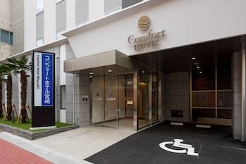 Comfort Hotel Miyazaki