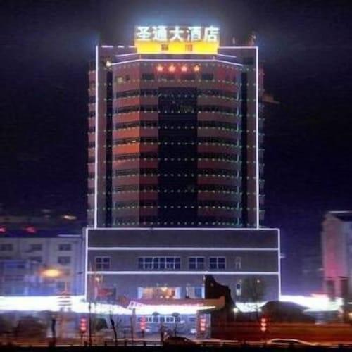 Shengtong Hotel, Yan'an