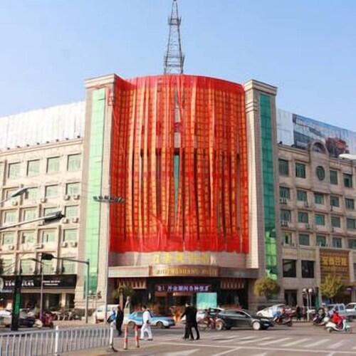Siji Fengshang Hotel, Jinhua