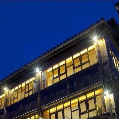 Indigo Lodge Zhaoxing, Qiandongnan Miao and Dong