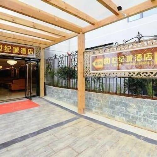 Century City Hotel, Qiandongnan Miao and Dong