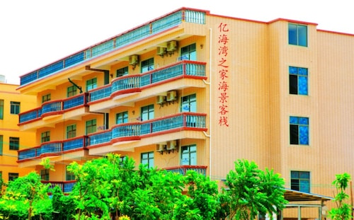Home of Sea Hostel, Beihai