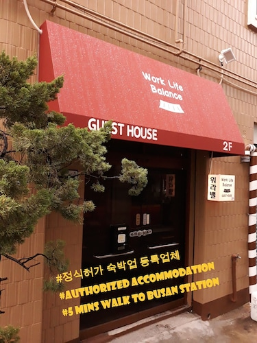 Work Life Balance Guesthouse Busan Station - Hostel, Dong