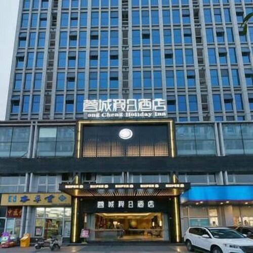 Rongcheng Holiday Hotel, Chengdu