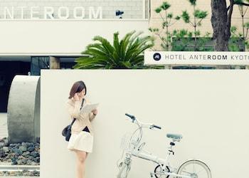 HOTEL ANTEROOM KYOTO Bicycling