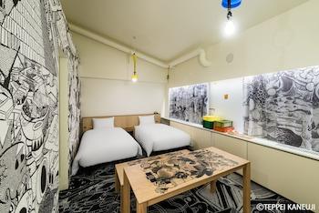 HOTEL ANTEROOM KYOTO Room