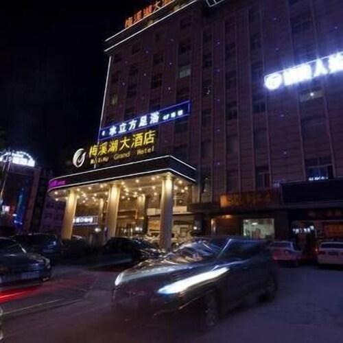 Meixihu International Hotel, Changsha