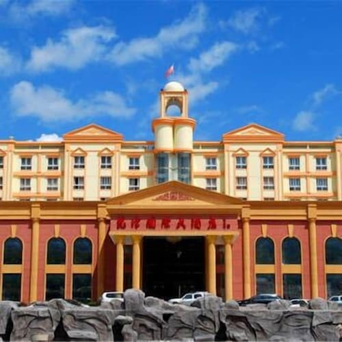 Qingliu Longjin International Hotel, Sanming