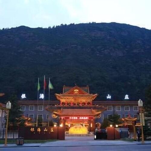 Yinhai Hotel, Xinzhou
