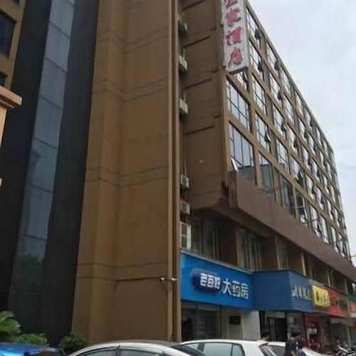 Yijia Business Hotel Liuzhou, Liuzhou