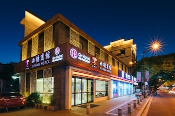 Hotel - Xitang Hotel