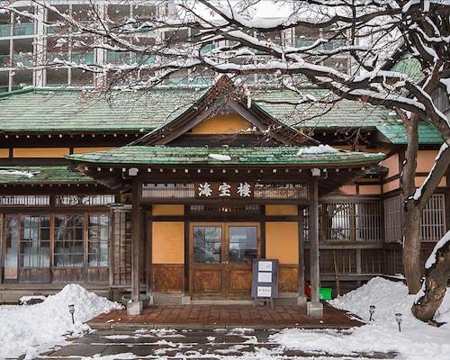 . KAIHOUROU CLUB