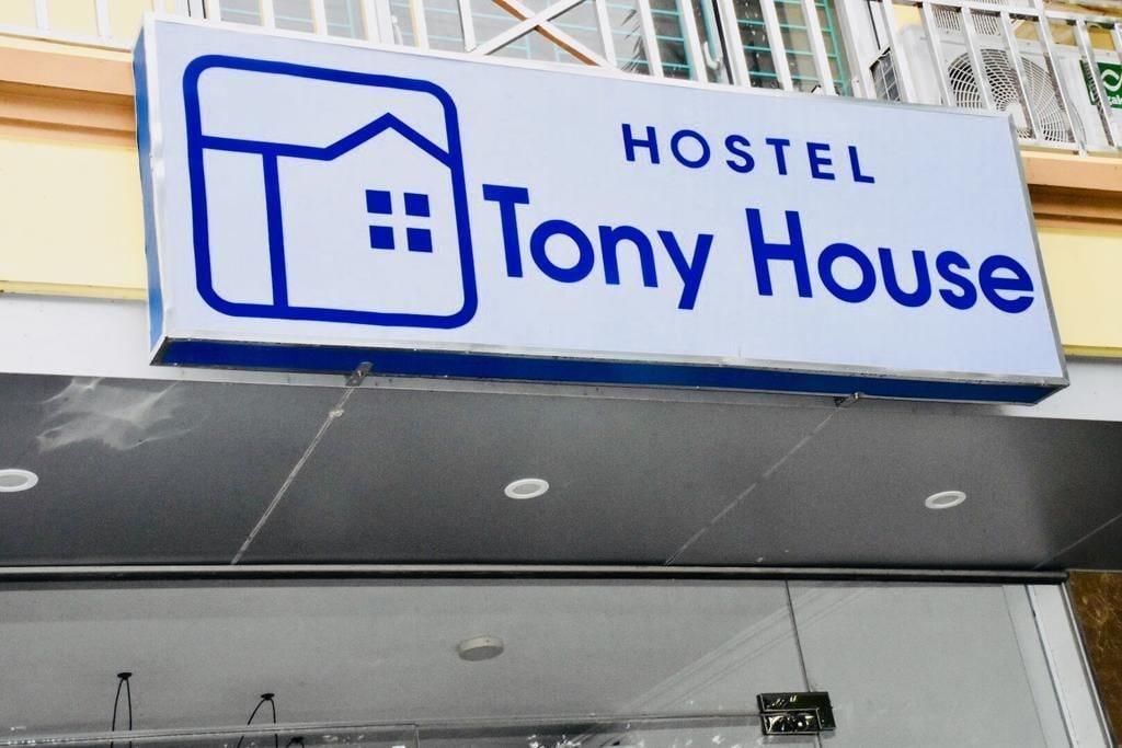 Tony House Hostel, Tây Hồ