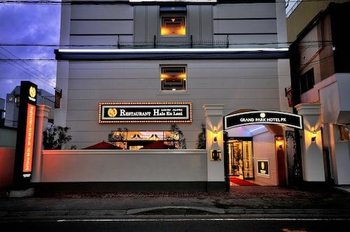 GRANDPARK HOTEL PANEX HACHINOHE, Hachinohe