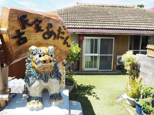 Traditional Oki-House Adan, Nakijin