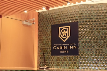 CABIN INN HIMEJI EKIMAE Reception