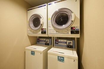 CABIN INN HIMEJI EKIMAE Laundry Room
