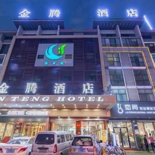 Veria Hotel, Jinhua