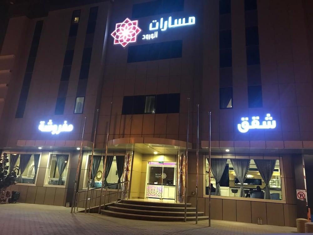 Hotel Masarat Al Wurud Furnished Apartments