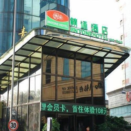 Jingtong Hotel, Liuzhou