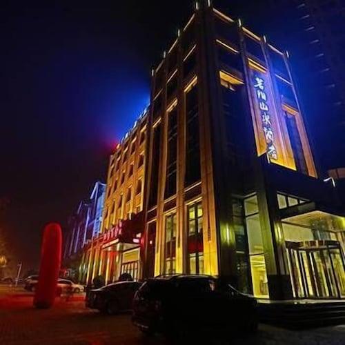 Mingyang Landscape Boutique Hotel Xinyang, Xinyang